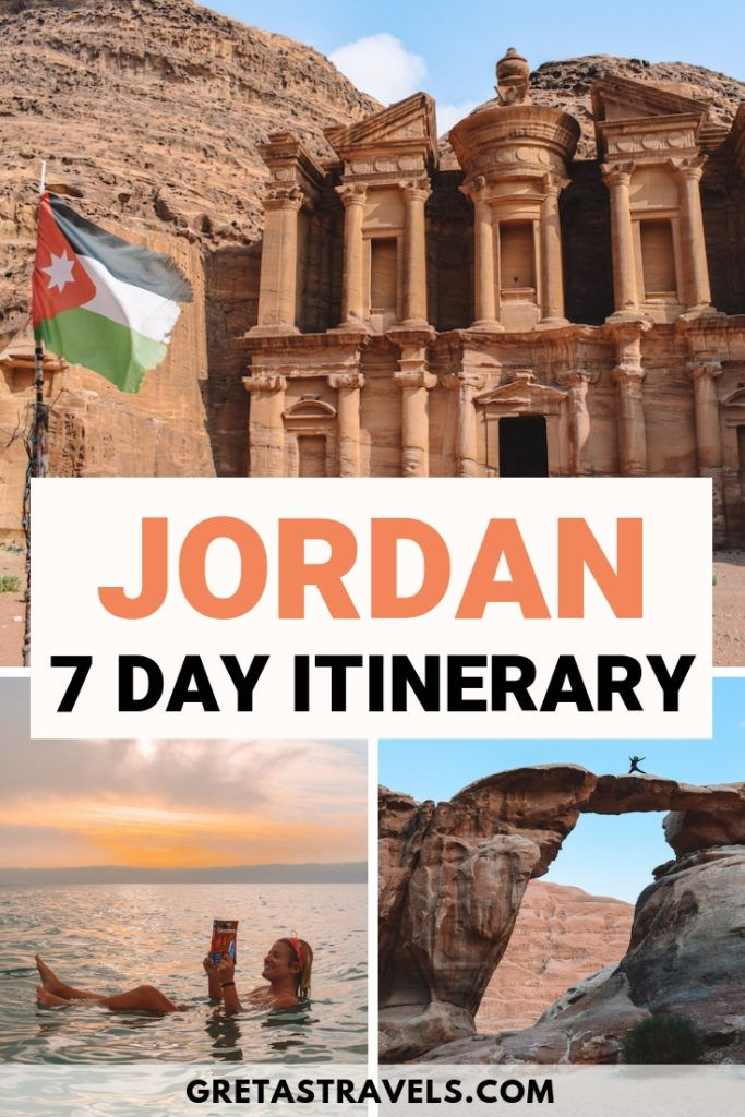 """Collage of Petra, the Dead Sea and the Wadi Rum desert with text overlay saying """"Jordan 7-day itinerary"""""""