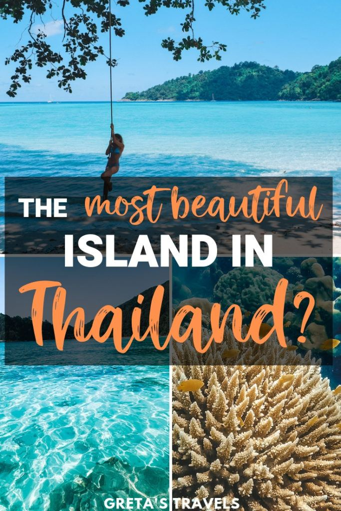 Surin Islands Thailand photo collage with text overlay for Pinterest