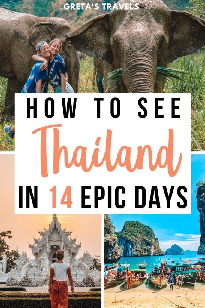 """Collage of the White Temple in Chiang Rai, the beach in Phuket and elephants in Chiang Mai with text overlay saying """"how to see Thailand in 14 epic days"""""""