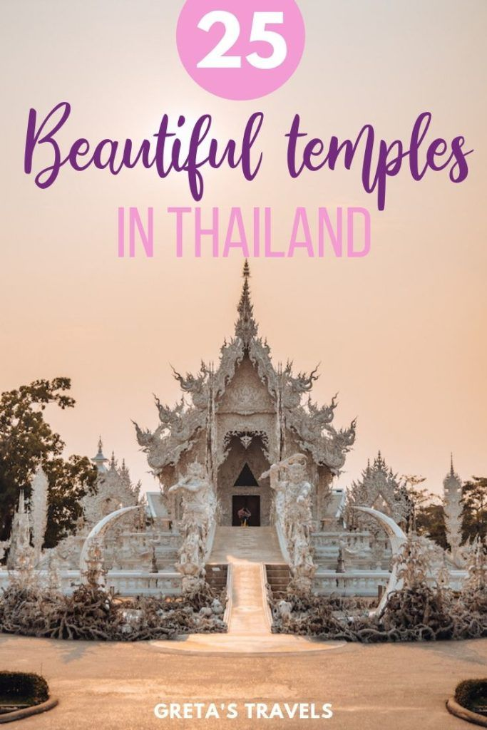 "The White Temple (Wat Rong Kun) in Chiang Rai at sunset with text overlay saying ""25 beautiful temples in Thailand"""