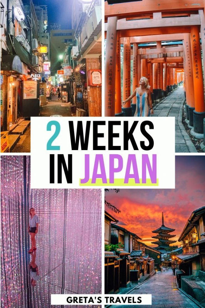 "Collage of Fushimi Inari Taisha in Kyoto, the Hokanji pagoda in Kyoto at sunset, teamlab borderless in Tokyo and Golden Gai in Tokyo at night with text overlay saying ""2 weeks in Japan"""