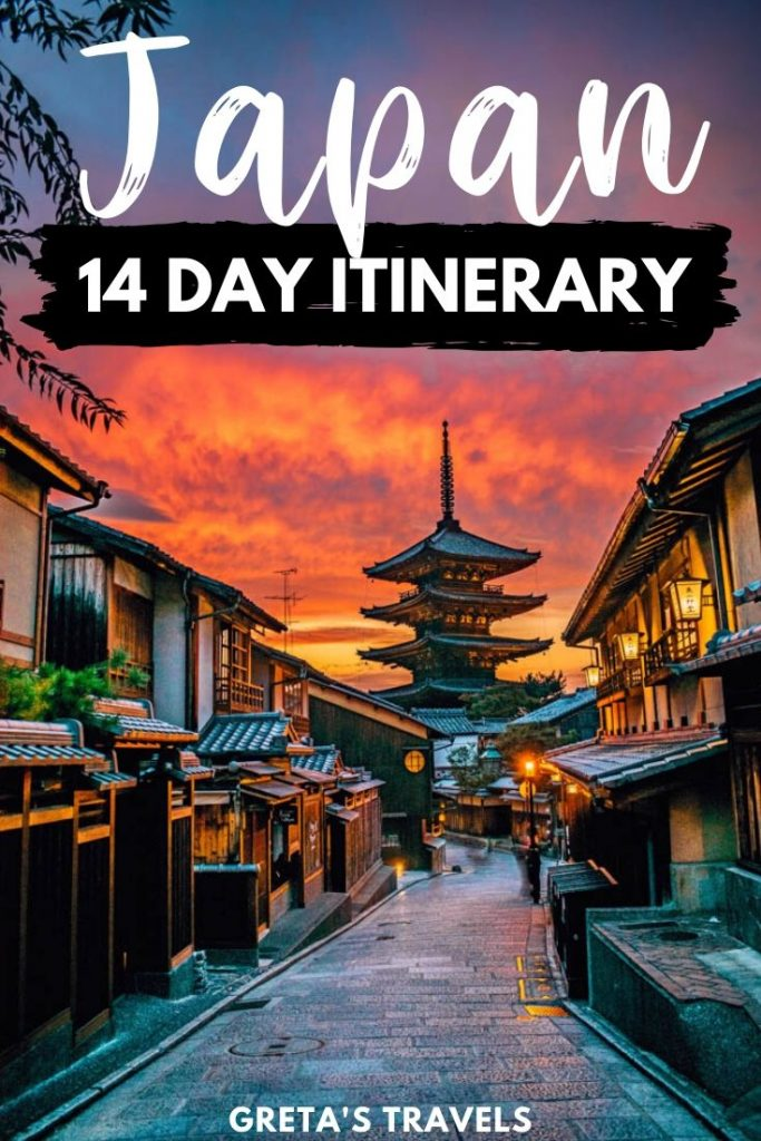 "The pagoda of Hokanji temple in Kyoto at sunset, with text overlay saying ""Japan 14 day itinerary"""