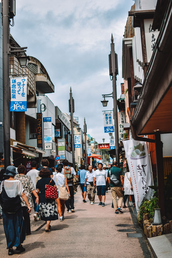 Komachi Street, the main shopping and street food street in Kamakura