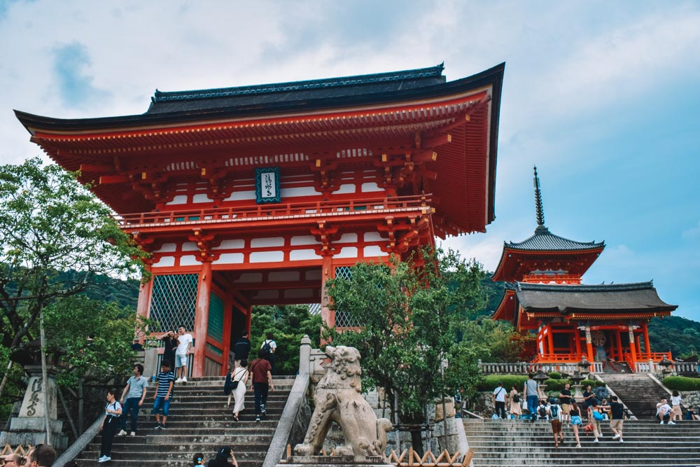 The first imposing buildings of Kiyomizudera Temple in Kyoto