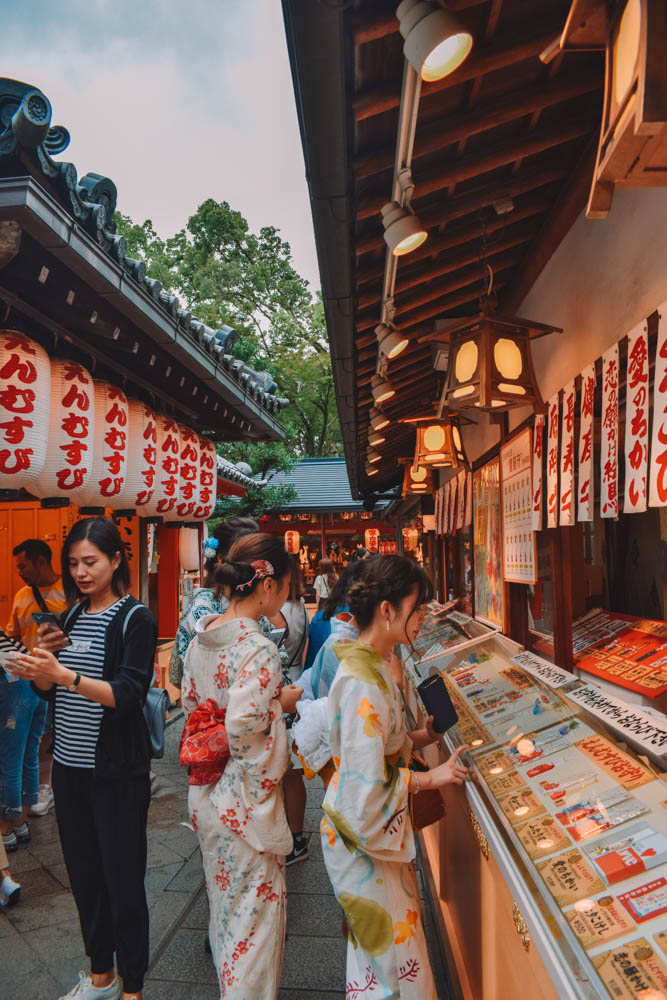 The stalls at Kiyomizudera temple where you can purchase blessings and good luck charms