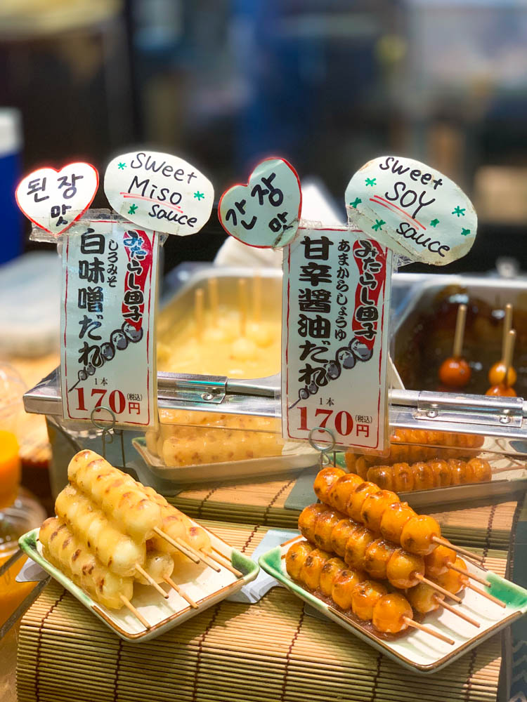 Dango skewers at Nishiki market in Kyoto