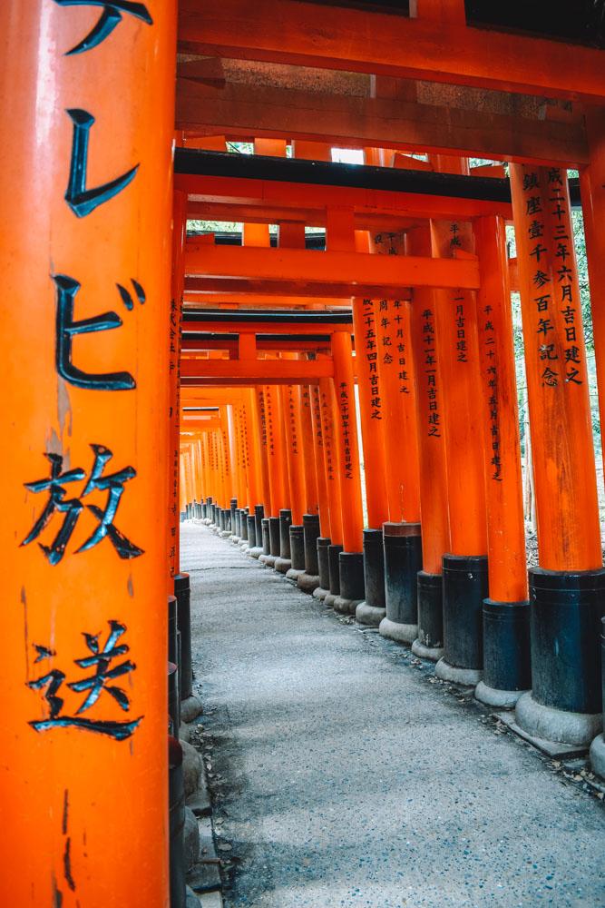 A quiet spot along the torii path of Fushimi Inari Taisha in Kyoto