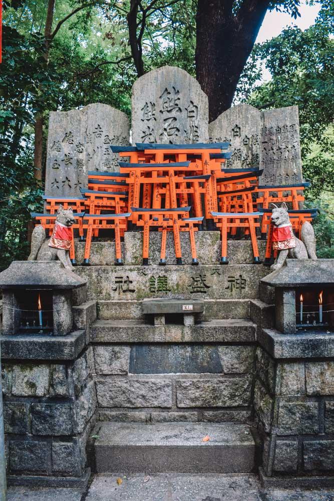 Some of the shrines at Fushimi Inari Taisha in Kyoto