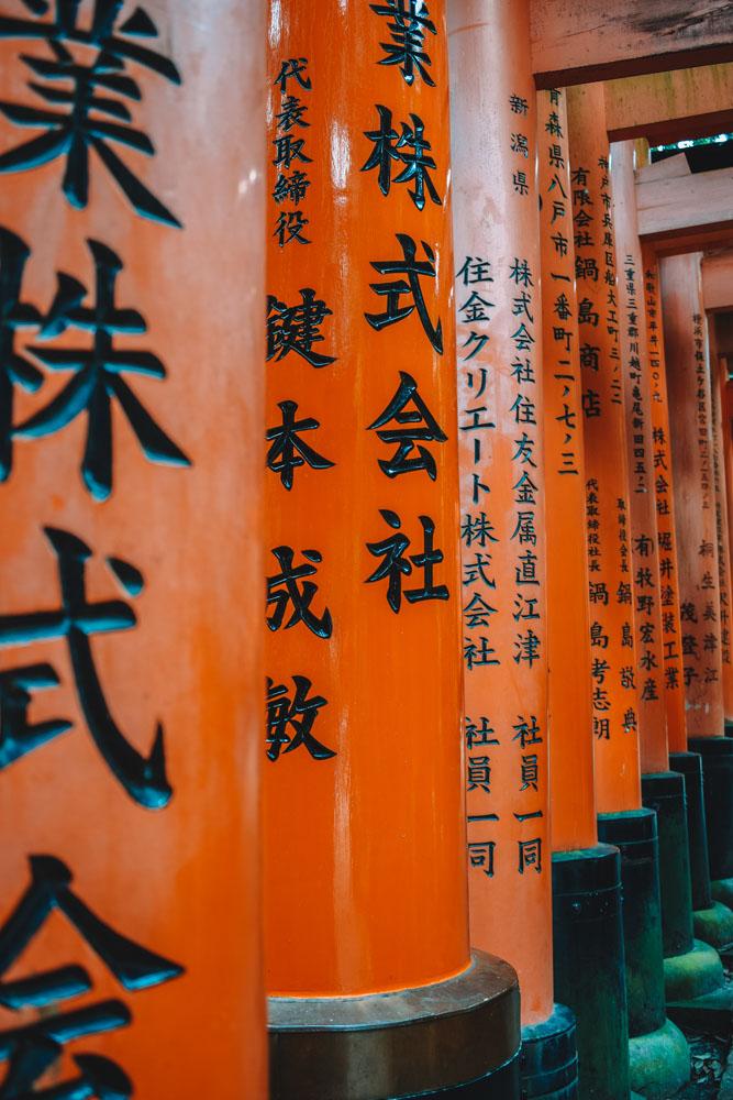 Close up of the torii gates at Fushimi Inari Taisha