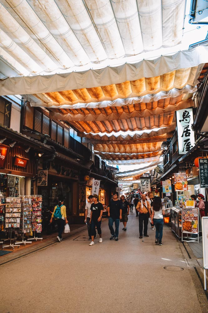 The cute market streets on Miyajima Island