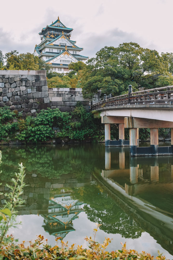 Reflections at Osaka Castle