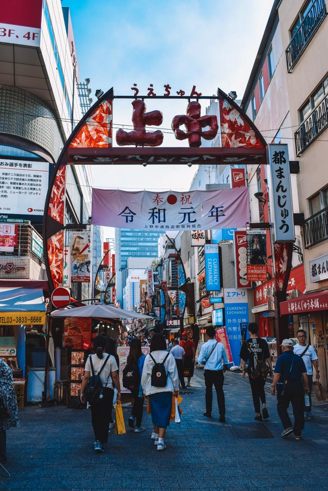The bustling and colourful street of Ameyoko in Tokyo
