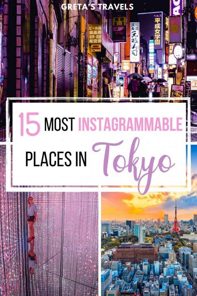 """Collage of Borderless Teamlab exhibition, skyline of Tokyo and Tokyo streets at night with text overlay saying """"15 most Instagrammable places in Tokyo"""""""