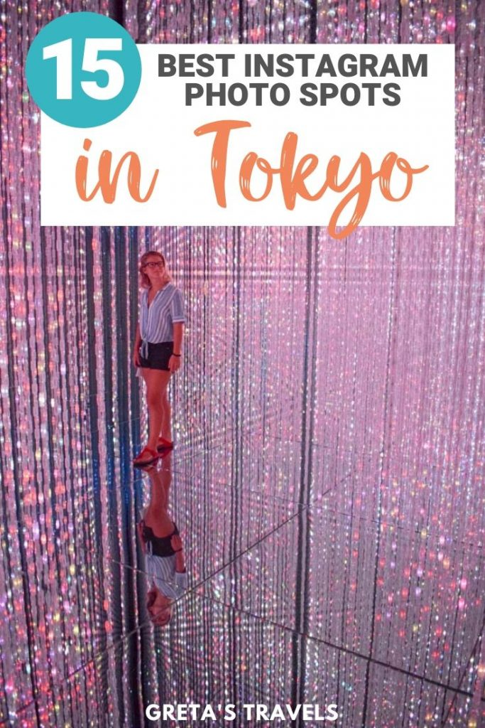 """Blonde girl standing in one of the Teamlab Borderless light exhibitions with text overlay saying """"15 best Instagram photo spots in Tokyo"""""""
