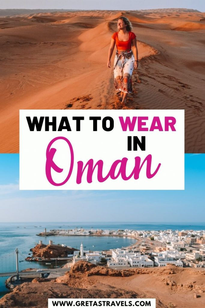 """Collage of the harbour in Sur and Sama Al Wasil desert in Oman with text overlay saying """"what to wear in Oman"""""""