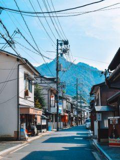 The beautiful streets of Miyajima Town