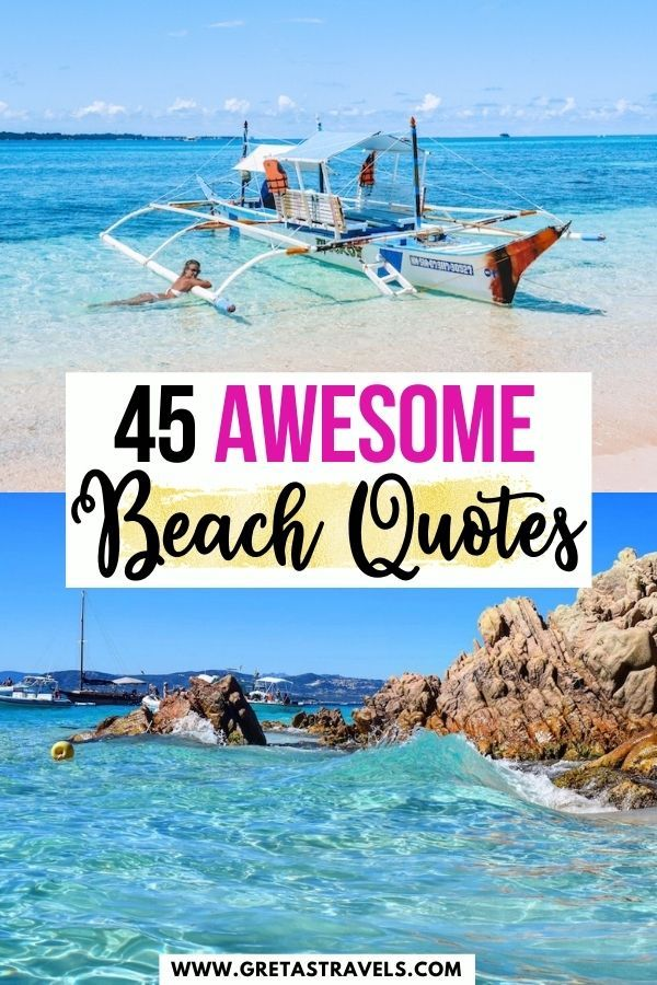 """Photo collage of the beach in Spargi, Italy, and in Siargao, Philippines, with text overlay saying """"45 awesome beach quotes"""""""
